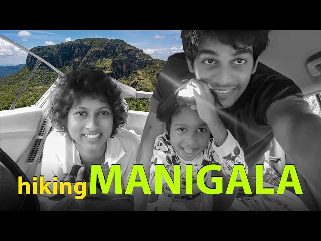 Hiking Manigala, Sri Lanka (and we camped in the car)