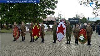 В Мясном Бору дан старт маршу памяти по местам самых кровопролитных боев