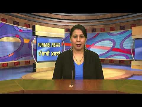 JHANJAR TV NEWS FROM PUNJAB MUKSAR WATER LEAK IN THE RAJSTHAN CANAL STRIP NEAR KOTHE SURAGPURI  IN M