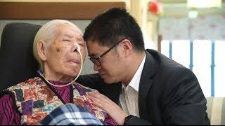 【現實版「桃姐」故事】馬姐患病少爺不離不棄 院舍內延續主僕情