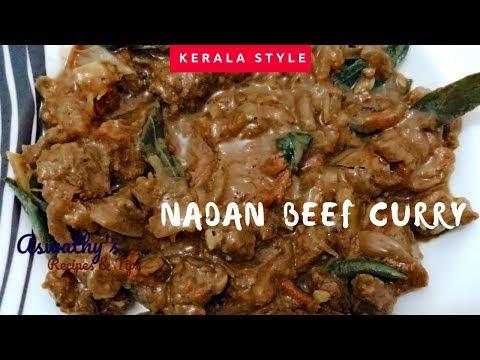 Nadan Beef curry | Kerala style Spicy Beef Curry | കേരളാ നാടന് സ്റ്റൈല് ബീഫ് കറി