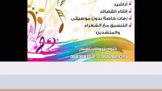تحميل اغاني شيلة ترحيبية بأسم زبن المطيري أداء محمود فلاح MP3