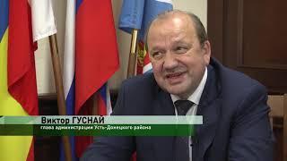 Станица-на-Дону от 11 июня 2021