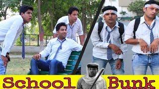 School Bunk    Pardeep Khera    Yogesh Kathuria