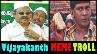 Vijayakanth Latest Video MEME TROLL   Captain Vijayakanth    Vadivelu   TROLL