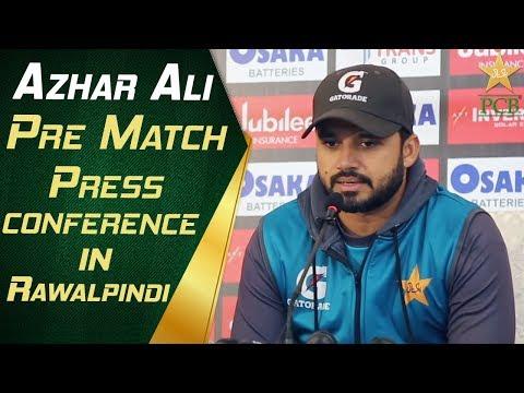 Pre - match press conference of Azhar Ali in Rawalpindi | Pakistan vs Sri Lanka