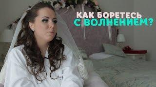 Свадебный фильм интервью (Григорий и Анастасия 19.03.2016 Сургут)