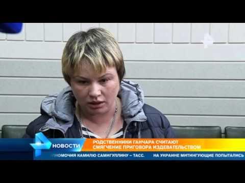 Новосибирская драма: суд запретил Виктору Гончару видеться в тюрьме с женой