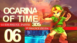 Soluce de Ocarina of Time 3D — Partie 06