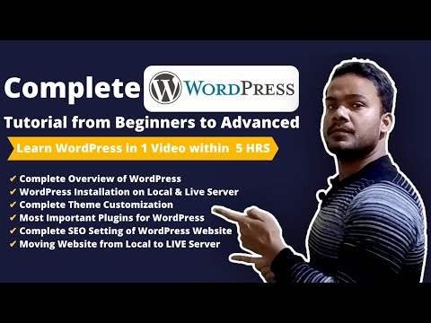 Complete WordPress tutorial for beginners step by step in Hindi 2020 | DMExpert