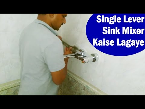 Single Lever Sink Mixer Kaise Lagaye