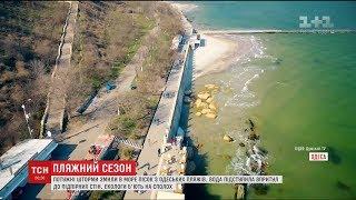 Потужний шторм затопив пляжі Одеси