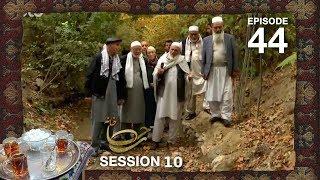 Chai Khana - Season 10 - Ep.44