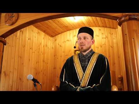 Намаз (на татарском языке)