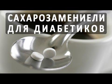 Диплопия и диабет