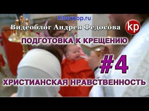 https://www.youtube.com/watch?v=L1l2NPcmYwc
