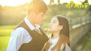 Sao Băng Nhỏ-Ngô Ánh Khiết,Uông Tô Lang(OST Bạn Học 200 Triệu Tuổi)