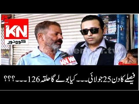 Pakistan Zara Dhiyaan 19-07-2018 | Kohenoor News Pakistan