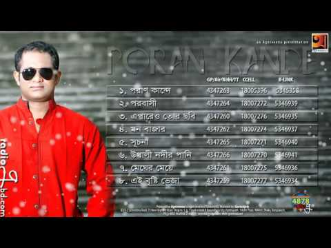 Download Poran Kande | F A Sumon ft Shena | Full Album | Audio Jukebox HD Mp4 3GP Video and MP3