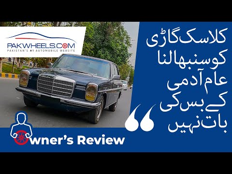 Mercedes Benz 1972 | Owner's Review | PakWheels