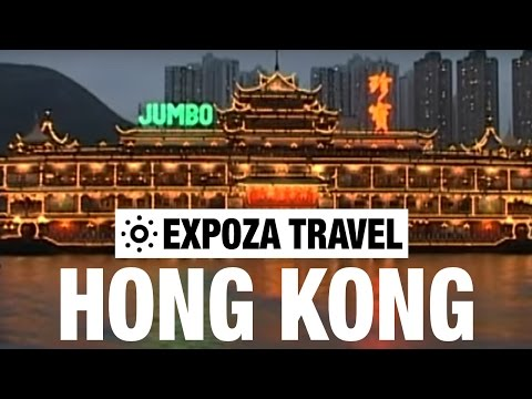 Hong Kong (China) Vacation Travel Video Guide • Great Destinations