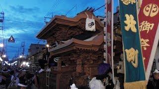 【平成最後の曳き出し】平成30年 9月15日 岸和田だんじり祭 宵宮 曳き出し カンカン場 全やりまわし その1