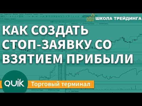 Сколько стоит криптовалюта в рублях