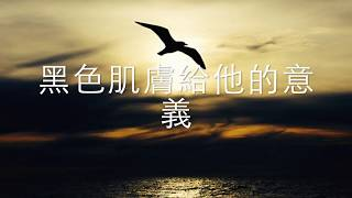 beyond 光輝歲月-歌詞