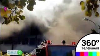 На острове Крит загорелся университет в Ираклионе - СМИ2