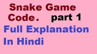 Simple snake game using c++ in dev++ compiler hindi/urdu