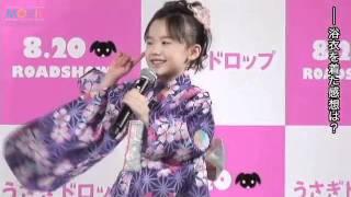 松山ケンイチ、浴衣姿の芦田愛菜を「セクシーで奥ゆかしい」と絶賛