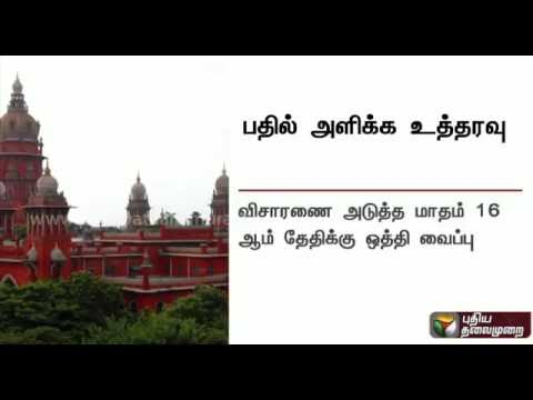 RK-Nagar-election-case-Madras-HC-seeks-reply-from-Jayalalithaa-EC