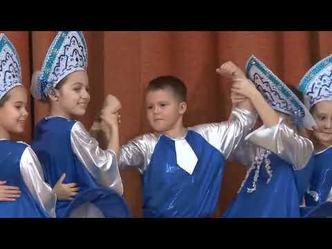 """Танец """"Потолок ледяной"""""""
