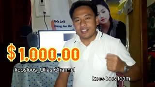 Koos loos. $1.000.00 ua khoom plig rau cov Subscribe 16/5/2017