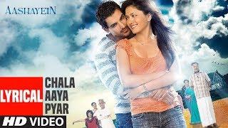 Chala Aaya Pyar With Lyrics | John Abraham, Anaitha Nair