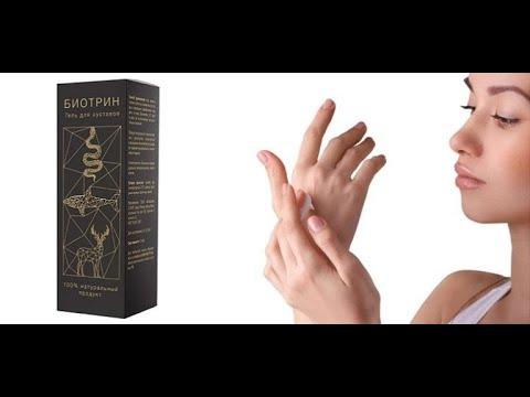 Ревматоидный артрит лечение народными средствами в домашних