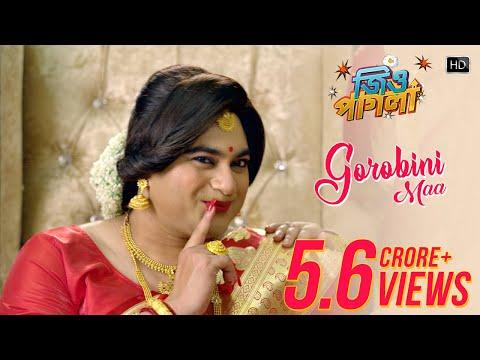 Download Gorobini Maa | Jio Pagla | Jisshu | Soham | Hiraan | Bonny | Payel | Koushani HD Mp4 3GP Video and MP3
