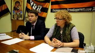 4 июля 2018 г. Денис  Ганич,  итоги предвыборов  в  мэры Москвы