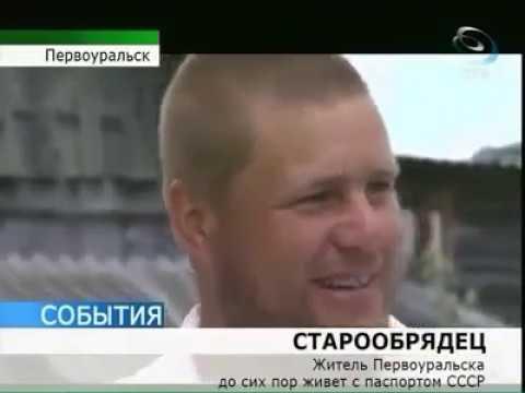 У него есть паспорт СССР и он счастлив!