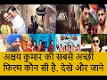Akshay Kumar movies with 100 Cr box office collection | Akshay Top 10 Bollywood Movies
