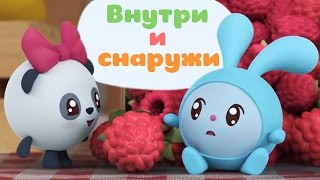Малышарики - Ушки (27 серия)   Обучающие развивающие мультфильмы для малышей 0-4 лет