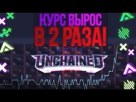 Криптовалюта раз