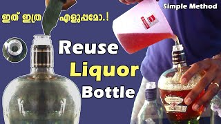 How To Break The Seal And Reuse Liquor Bottle With Cap | Good Share