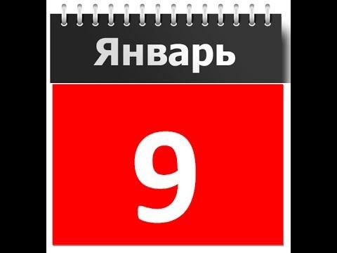 Гороскоп на июль для весов 2017
