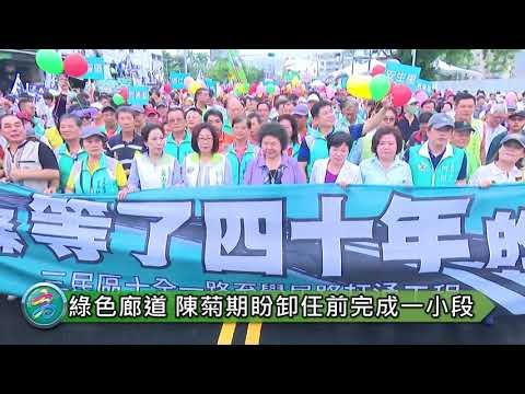 里政業務講習 陳菊感謝里長支持市政推動