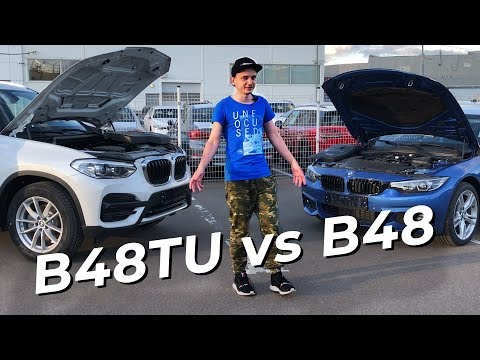 BMW B48TU vs B48. В чём разница?