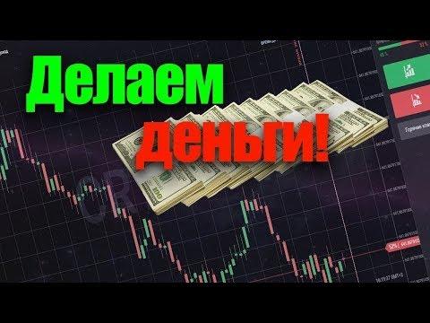 Бездепозитный бонус бинарные опционы grand capital