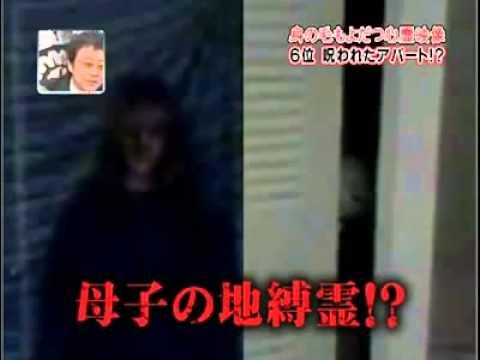 10 clip gặp ma được quay rõ nhất tại Nhật , trên đời này thật sự có ma ?