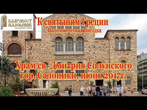 Храм св иова спб