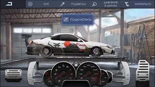 Как настроить  Nissan Silvia S 15 #146   Drag racing: Уличные гонки